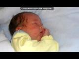«Малышки» под музыку Серебро - баба люба давай!!!)))). Picrolla