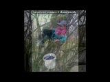«Я» под музыку Руки Вверх - Ай яйяй (супер дискотека 90-х). Picrolla