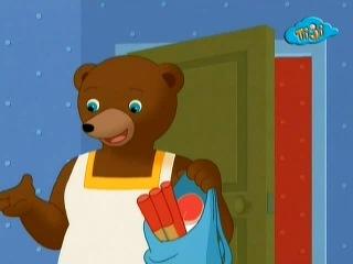 Приключения бурого медвежонка - 32. Бурый медвежонок едет отдыхать